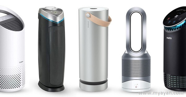 Advantages and Disadvantages of Air Purifier