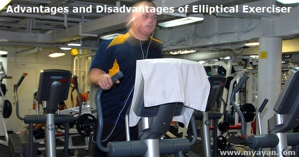 Advantages and Disadvantages of Elliptical Exerciser