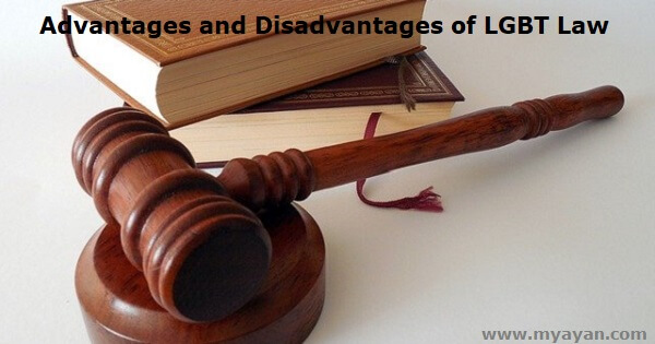 Advantages and Disadvantages of LGBT Law