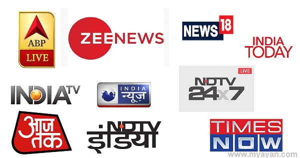 Top News Channels in India